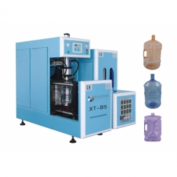 China Manual PET Manual Blowing Machine For 5 Gallon company